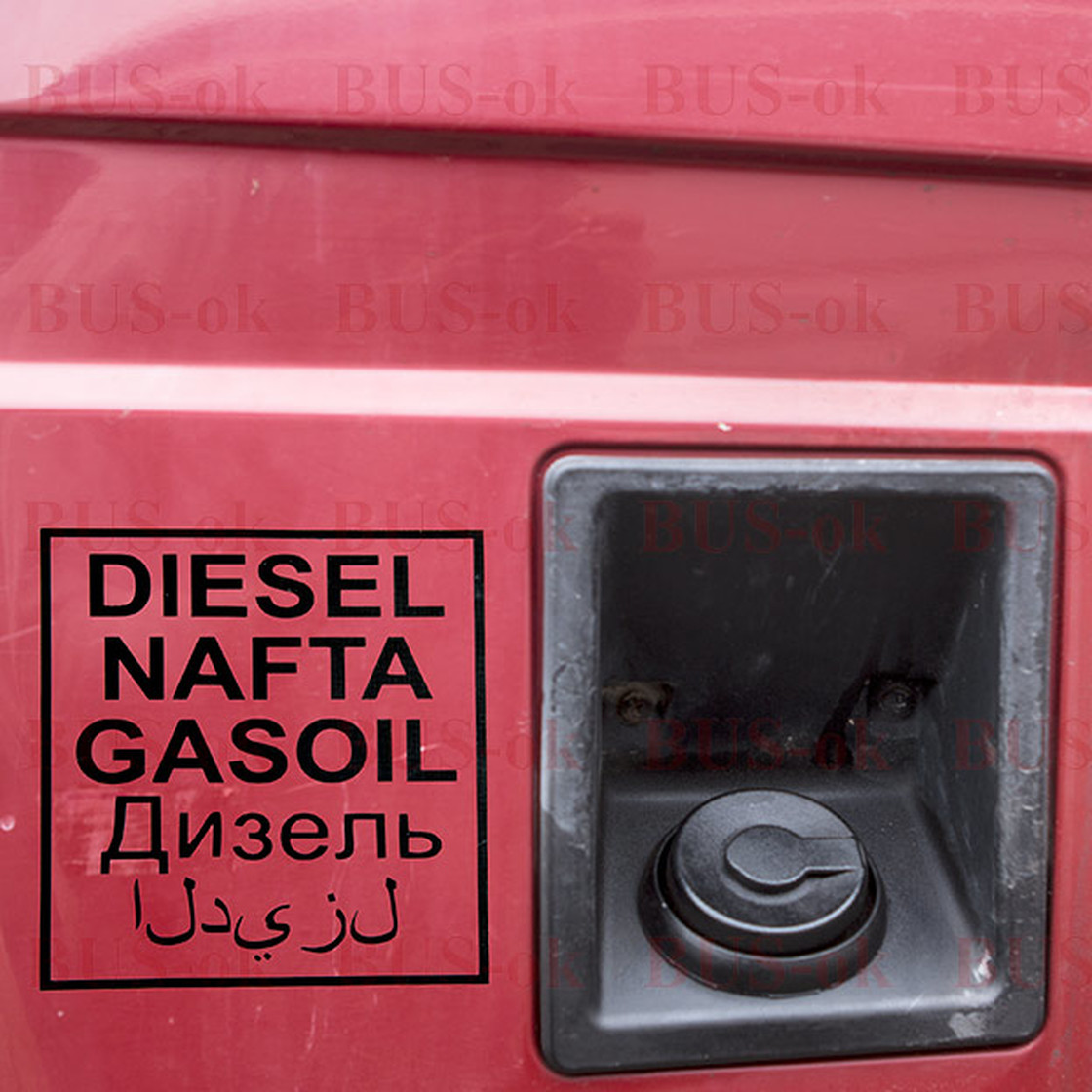Aufkleber VW Bus T3 Aufkleber Diesel Radlauf Westfalia California Gazole