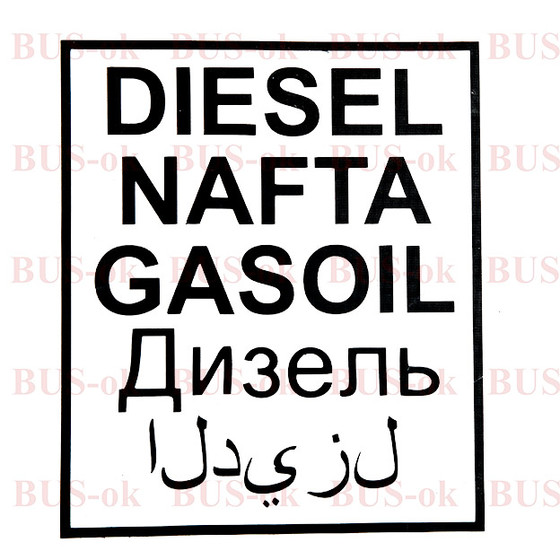 Sticker Diesel Gasoil Nafta Plus Russian And Arabic Black