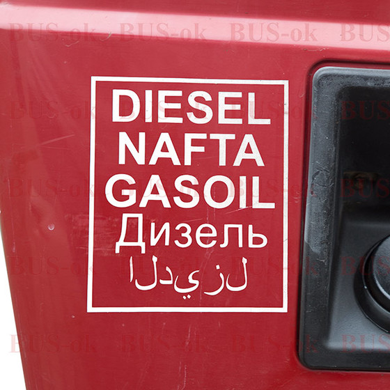 Sticker DIESEL GASOIL NAFTA plus Russian and Arabic White - BUS-ok